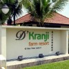 D'Kranji Farm Resort
